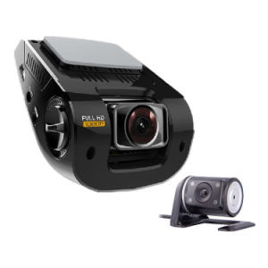Night Vision Vehicle Car Detector Camera Recorder HD Car DVR pictures & photos