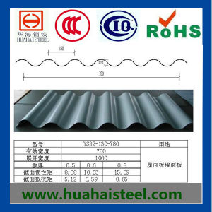 Roofing Color -Coated Corrugated Galvanised Steel in Coil/Sheet (Yx10-125-875, ral) pictures & photos