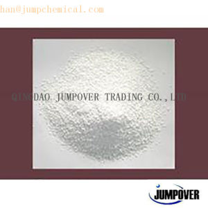 Supply Ammonium Polyphosphate APP CAS 68333-79-9 Hot Sale