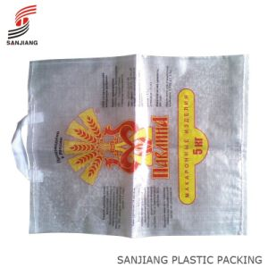 Handle BOPP Lamination Bag