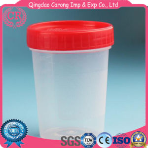 Disposable Medical Sterilization Plastic Urine Cup pictures & photos