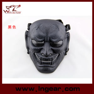 Tactical Gear Full Face Paintball Mask for Wargames Cosplay pictures & photos