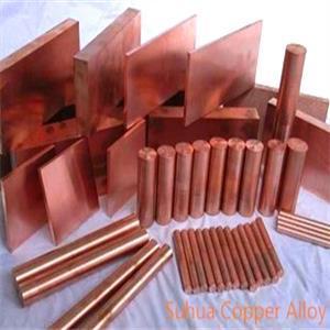 Copper Chromium Zirconium Alloy (CuCrZr) pictures & photos