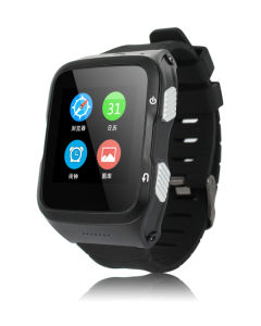 Android 5.1 Quad-Cores Smart Watch Special for Elder