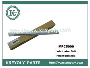 High Quality MPC5000 Transfer Belt Lubricator pictures & photos