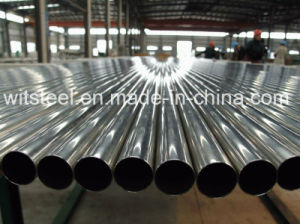 Stainless Steel Seamless Pipe for Decoration