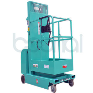 3.5m Full Automatic Electric Aerial Order Picker (Double Masts) pictures & photos