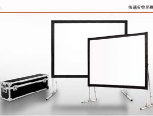 Fast Folding Projection Screen, Projector Screen pictures & photos