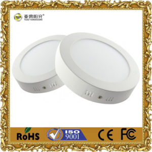 LED Panel Light, LED Ceiling Panel Light