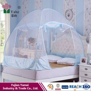 Cheap Pop up Meditation Mosquito Net pictures & photos