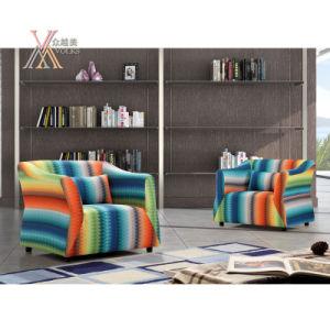 Bedroom Single Sofa (001)