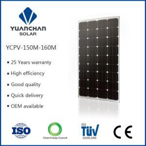 TUV ISO Ce Black and Beautifull Monocrystal 150watt Solar Technology Solar Battery pictures & photos