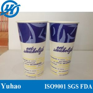 Cold Driking Paper Cup/ Milkshake Paper Cup pictures & photos