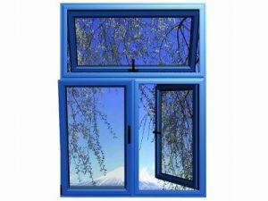 Outside Open & Tilt in Windows