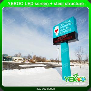 Advertising Billboard Outdoor LED Backlit LED Digital Signage Sign Board pictures & photos