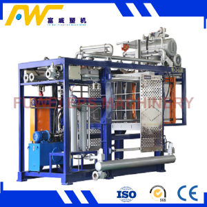 Fuwei EPS Shape Molding Machine for Box Making Factory pictures & photos