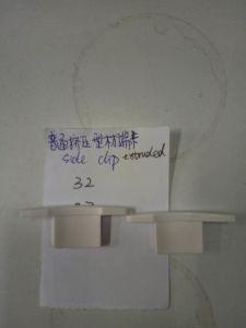 Locking Clip for Roller Shutter, Roller Shutter Side Clip pictures & photos