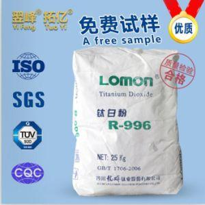 Architectural Coating Pigment TiO2 Rutile and Anatase Titanium Dioxide R996 pictures & photos