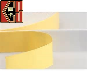 Removeable Hook Tape pictures & photos