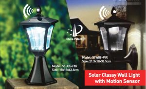 Solar Classy Wall Light with Motion Sensor pictures & photos
