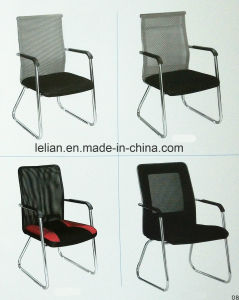 Hard PVC Black Office Visitor Chair/Conference Chair/Meeting Chair pictures & photos