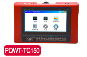 Pqwt-Tc150 One Button to Map Water Detector Underground Water Finder Detector pictures & photos