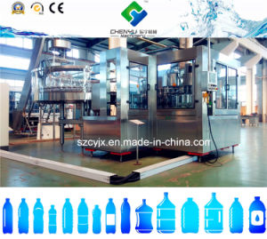 Water Bottle Filling Machine pictures & photos