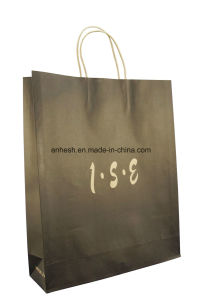 Machine Making Brown Kraft Paper Bags pictures & photos