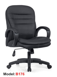 Office Leather Ergonomic Executive Boss Chair (A176) pictures & photos
