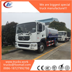 15cubic Meter 2 Wheels Water Sprayer Clean Truck Air Condtion pictures & photos