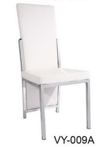 High Back White Leather Cheap Modern Living Room Chair pictures & photos