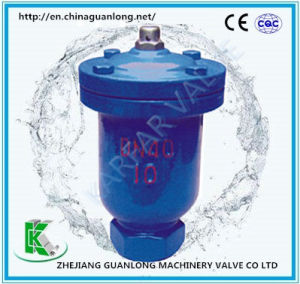 Suction Vacuum Breaker Single Orifice Air Release Valve (QB1) pictures & photos
