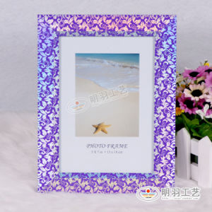 Plastic Back Open Photo Frame (BH-7) pictures & photos