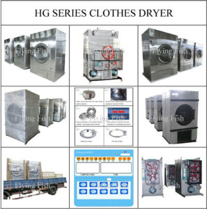 Clean Commercial Clothes Dryer pictures & photos