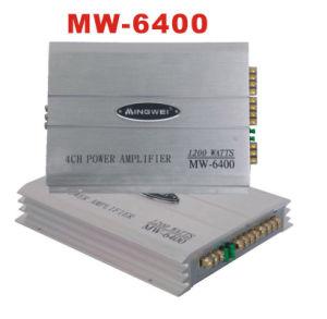 Subwoofer (MW-6400)