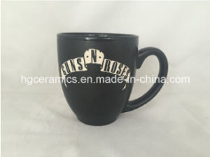 Sandblast Mug. Engraved Mug, Engraved pictures & photos