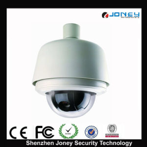 Waterproof Outdoor PTZ Dome Camera pictures & photos
