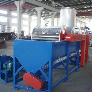 500kg/H Film Plastic Recycling Machine pictures & photos
