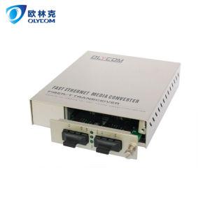 Gigabit Ethernet Sm to Mm Fiber Media Converter