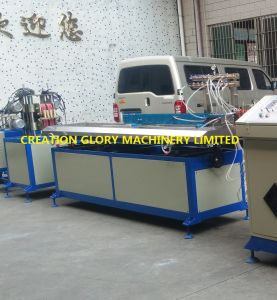 Leading Technology IC Electronics Package Plastic Extruding Making Machine pictures & photos