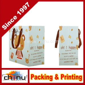Art Paper Wihte Cardboard Paper Shopping Bag (210003) pictures & photos