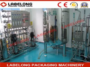 Small RO Water Treatment Machine of Ce Standard pictures & photos