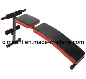 Fitness Equipment Indoor (CMJ-174)
