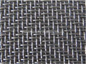 5-Heddle Weave Wire Mesh pictures & photos
