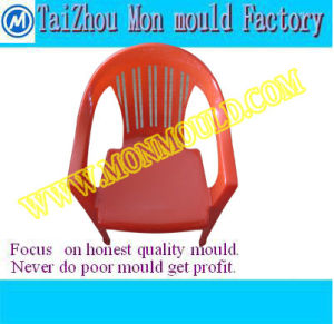 Plastic Baby Use Wc Chair Mould pictures & photos