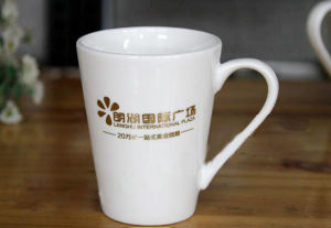 Customized White Ceramics Coffee Mugs Tea Cup for Wholesaler pictures & photos