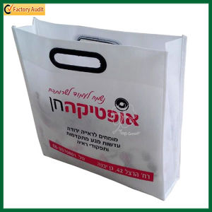 Promotional Non Woven Tote Bag Recycle Shopping Bag (TP-SP518) pictures & photos
