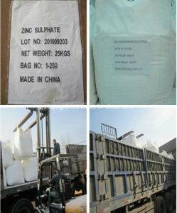 Zinc Sulphate Heptahydrate /Industry Grade Zinc Sulphate Heptahydrate pictures & photos