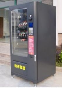 Vending Machine with Refrigeration Snack, Drink&Food pictures & photos