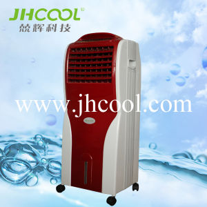 Enrgy Saving Household Air Cooler pictures & photos